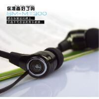 【包邮】森麦 SM-MT300 入耳式 手机面条线笔记本电脑pc高品质音乐耳机/耳麦
