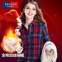 BRIOSO全棉加绒磨毛女士保暖衬衫 女装加绒加厚韩版显瘦打底格子保暖长袖衬衫 衬衣 WE19395