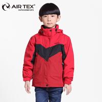AIRTEX亚特儿童冲锋衣女童男童户外三合一两件套抓绒衣登山服外套