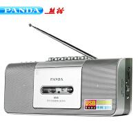 熊猫 6515 收录机 录音机 收音机 磁带机 USB播放
