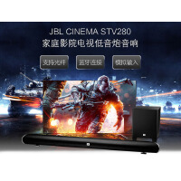 JBL CINEMA StV280平板电视音响 回音壁音箱家庭影院HIFI低音炮