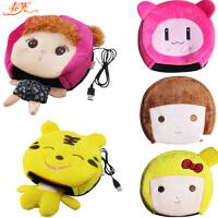 春笑 USB鼠标垫 暖手鼠标垫 保暖鼠标垫 发热鼠标垫 暖手宝 暖宝宝 暖手垫