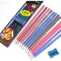 马可铅笔 马可9002 三角铅笔易握正姿安全无毒 HB 2B 2H 12支装