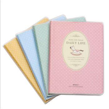 晨光50k胶套本可爱多款系列100页日韩可爱笔记本记事