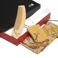 谭木匠  礼盒彩绘心情(眺) 天然木梳子镜子 创意情人礼物
