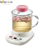 小熊(Bear)迷你养生壶全自动加厚玻璃 电热杯煮花茶壶 YSH-A03U1