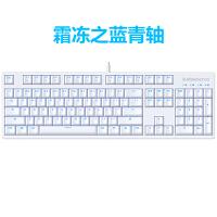 赛睿(SteelSeries) Apex M260 背光游戏机械键盘 霜冻之蓝/狂热之橙(黑轴、青轴、茶轴、红轴可选)