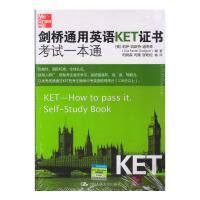 剑桥通用英语KET证书考试一本通-(含MP3光盘1张)