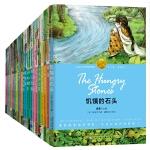 诺贝尔文学奖大师经典悦读・少年版(全30册)