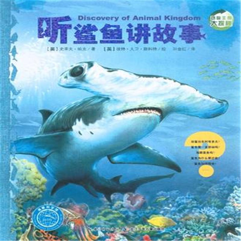 怎么折鲨鱼图解