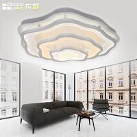 东联LED吸顶灯个性北欧书房餐厅客厅灯现代简约卧室灯具灯饰x278