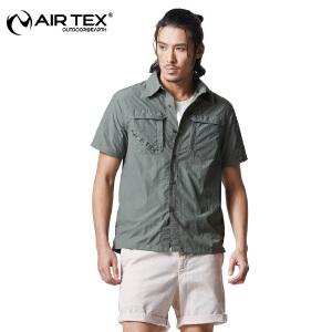 【AIRTEX亚特】夏季男士长袖速干衣 两截速干衬衣 舒适休闲防晒快干衣