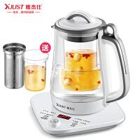 荣事达养生壶玻璃烧水壶自动上水壶电热水壶电茶壶煮茶YSH10-Z02