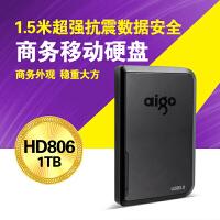 【包邮】Aigo/爱国者HD806 移动硬盘1T高速USB3.0超薄抗震防摔500G/2T可选 HD806 抗震防摔 商用移动硬盘 商务办公!