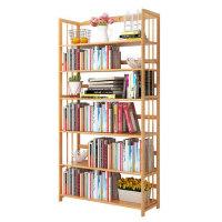 �满200-40�书柜 置物架 零食架 层架书架 收纳置物 简易书架创意书架书架 客厅装饰架子 【部分地区包邮 支持礼品卡支付】