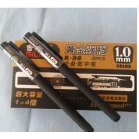 吉利发1.0MM大容量中性笔 磨砂杆签字笔