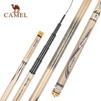 camel骆驼垂钓碳素黑坑竿 可伸缩强韧钓鱼竿手竿渔具用品