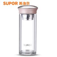 【当当自营】supor苏泊尔随行双层耐热玻璃杯・晶韵系列(樱花粉)KC28AU2  280ml