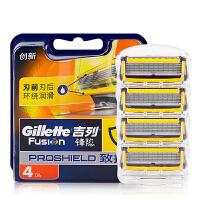 吉列(Gillette)手动剃须刀锋隐致护刀头 4刀头 不含刀架