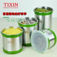 TIXIN/梯信 不锈钢密封罐 干果咖啡豆奶粉茶叶零食储存瓶厨房用品