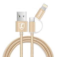 【包邮】洛倍尔/LUOBR 2合一 USB数据线/苹果数据线/充电线 2合1数据线 苹果安卓二合一数据线 安卓线 手机线_金色