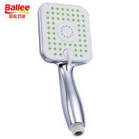贝乐BALLEE DS084 手持花洒淋浴喷头 多功能花洒头 三档调节