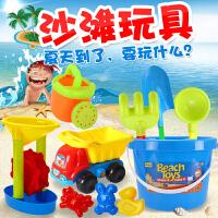 活石 儿童沙滩玩具套装大号 宝宝洗澡夏日戏水玩具 玩沙子挖沙漏铲子工具儿童沙滩玩具套装大号