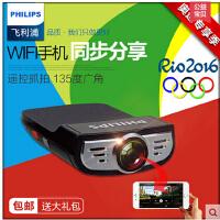 飞利浦行车记录仪CVR100 高清1080P夜视广角WIFI无线遥控同步手机