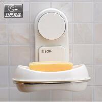 双庆魔力吸盘肥皂架吸盘香皂盒 时尚壁挂双层沥水肥皂盒架1034