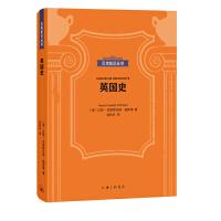 贝克知识丛书:英国史