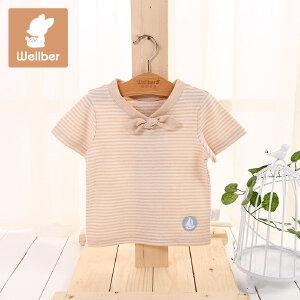 威尔贝鲁 纯棉宝宝短袖T恤 男女儿童春秋短袖上衣 夏装休闲衣服