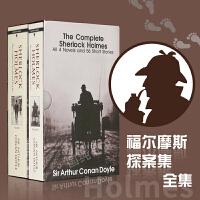 福尔摩斯套装【现货】英文原版The Complete Sherlock Holmes: All 4 Novels and 56 Short Stories福尔摩斯全集:包含4部小说和56篇短篇故事