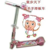 喜羊羊版 三轮儿童滑板车 可折叠 发光轮带刹车