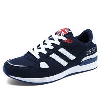 男鞋跑步鞋正品新款耐磨缓震运动鞋轻便休闲跑鞋8002【货到付款】