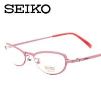 精工seiko 女士纯钛全框光学眼镜架 商务型眼镜框 配近视眼镜 H2043