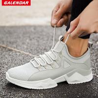 Galendar男子跑步鞋2017新款轻便缓震透气跑鞋男士运动休闲潮鞋 XK6700