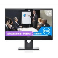 戴尔(DELL)P2418HZ 23.8英寸IPS显示屏 视频会议显示器带摄像头和音响 液晶电脑显示器