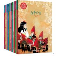 新书正版读给孩子听的世界经典童话:白雪公主 睡美人 灰姑娘 匹诺曹 穿靴子的猫 小红帽 狼和七只小羊 美女和野兽 等共10册