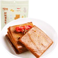 [当当自营] 百草味 甜辣薄豆干200g 零食小吃特产