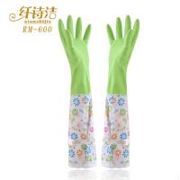 新品纤诗洁RM600防水蕾丝加绒乳胶手套