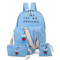 四件套可乐多功能双肩包新款学生包休闲纯色学生背包手提斜挎女包  AQ-9268#