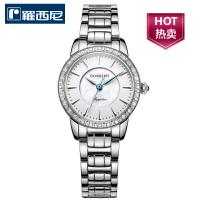 【新品】罗西尼正品手表女时尚潮流镶钻石英表精钢女士手表515718