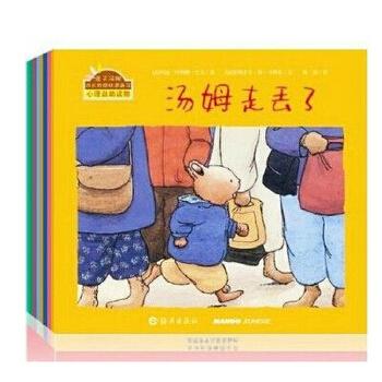 绘本图画书籍旅行版幼儿园老师推荐汤姆走丢了汤姆上