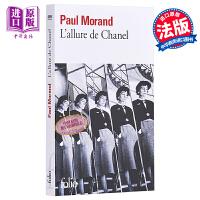 我没时间讨厌你:香奈儿的孤傲与颠世 法文原版 L'Allure De Chanel 天天向上!欧弟推荐
