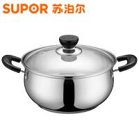 苏泊尔(supor)20cm汤锅 304不锈钢复底汤奶锅 电磁炉燃气通用ST20H3