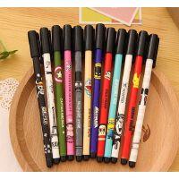 禾硕卡通动漫中性笔 可爱渐变小清新 动物家族 针管0.5mm中性笔 水笔 简易签字笔