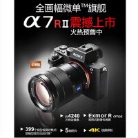 Sony/索尼ILCE-7RM2  A7RM2 a7R2代 五轴防抖全画幅微单相机 微单照相机