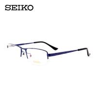 精工SEIKO纯钛眼镜架 近视眼镜男款眼镜框超轻近视眼镜HC-1010