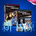 Photoshop CC人像调色 摄影后期专业技法 ps cc教程书籍 pscc教程 ps cc软件视频教程 ps教程cs6教程书籍 PS从入门到精通教材