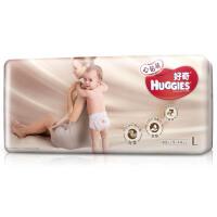 [当当自营]Huggies好奇 心钻装 纸尿裤 超值装大号 L40片(适合9-14公斤)